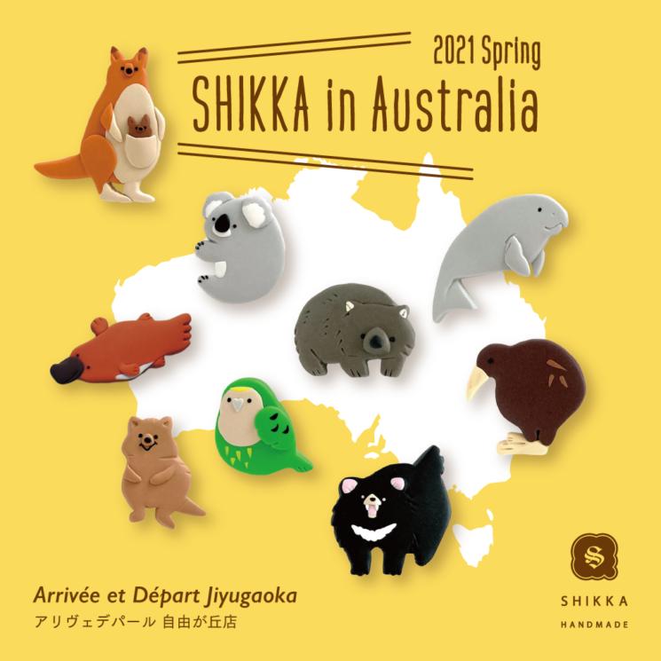 SHIKKA in Australia. 2021 spring.