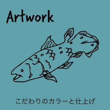 SHIKKAのブローチ。パールカラーやビーズをちりばめた、少数制作で仕上げるこだわりのARTWORKアートワークシリーズ。